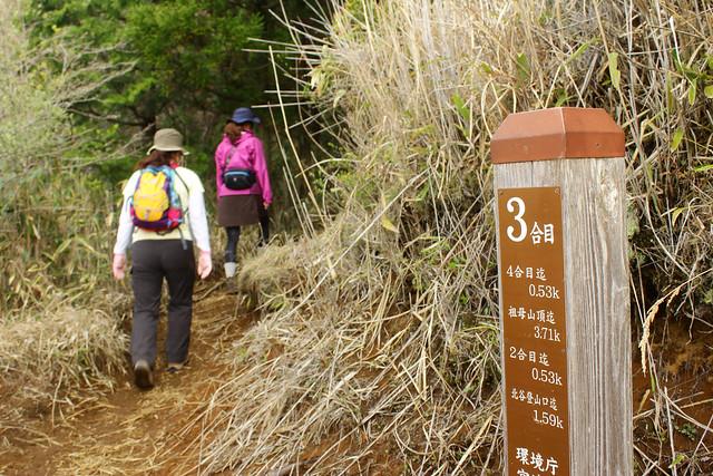 2014-05-06_02152_九州登山旅行.jpg