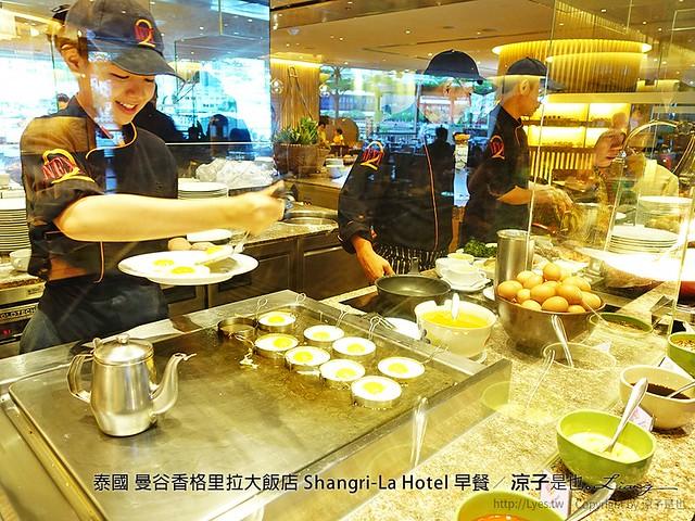 泰國 曼谷香格里拉大飯店 Shangri-La Hotel 早餐 21