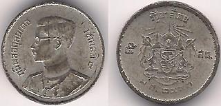 1950 (2493) Thai 5 satang