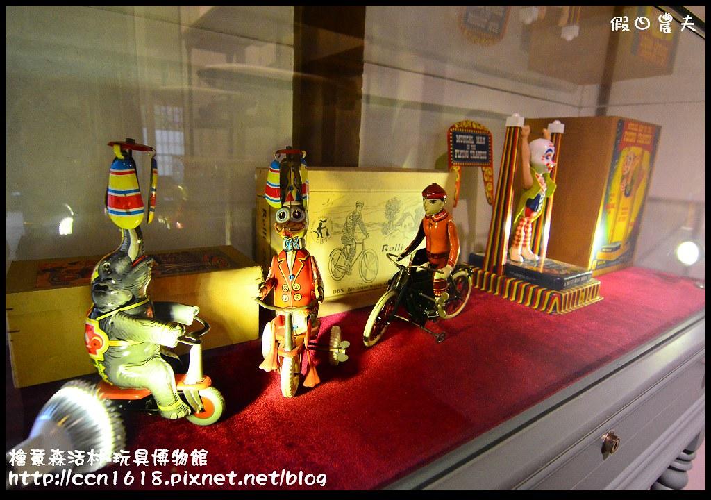 檜意森活村-玩具博物館DSC_6345