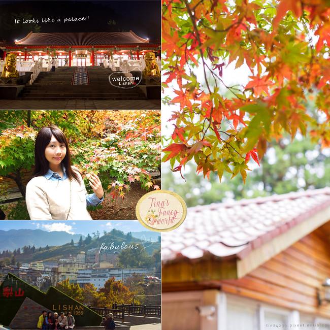 【台中。旅遊】穿越時空入住隱藏山中的梨山賓館。福壽山、天池 ...