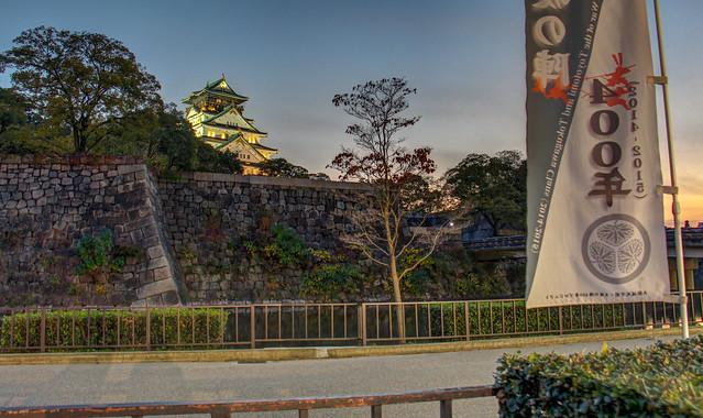 Last light on Osaka Castle 大阪