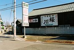 201501 北関東 Tochigi Pref.