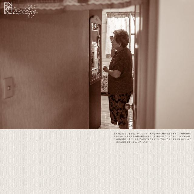 20141101PO-003