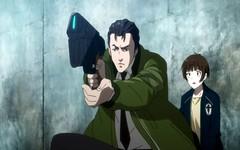 Psycho Pass 6 - 21