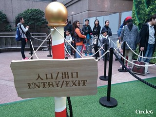 04 CIRCLEG 大英雄聯盟 BAYMAX 時代廣場 希慎廣場 (3)