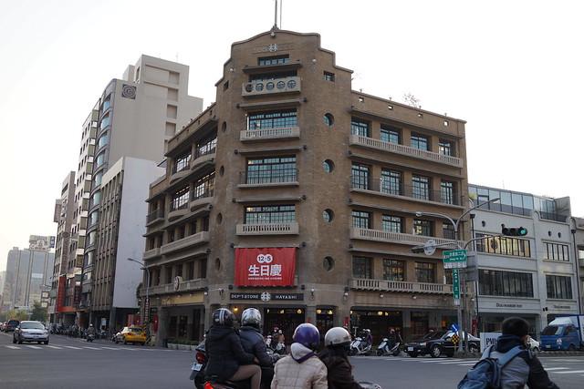 林百貨店(台湾旅行2014)