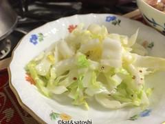 won bok salad