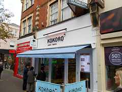 Kokoro Sushi Restaurant, Sutton High Street, Sutton, Surrey, Greater London - (2)