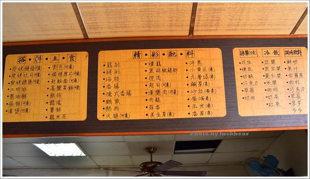 小琉球特色早點-古早味、洪媽媽、三姊、全德國小早餐店、四兩早餐店006-DSC_8580