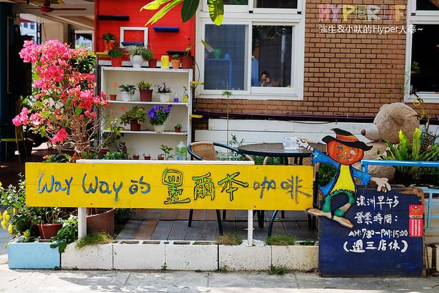 16661915485 79d6446b79 z - 【墨爾本咖啡】在城市中擁有一抹綠意,提供味美價廉澳洲道地早午餐/咖啡/甜點