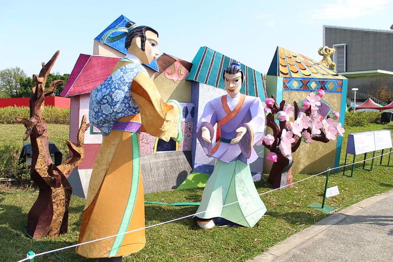 2015台北燈節 (25)