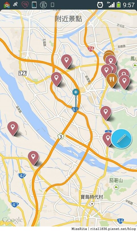 Smart Tourism Taiwan 台灣智慧觀光 app 手機旅遊 推薦旅遊app27-30