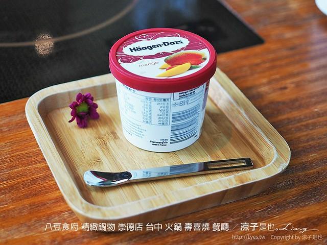 八豆食府 精緻鍋物 崇德店 台中 火鍋 壽喜燒 餐廳 84