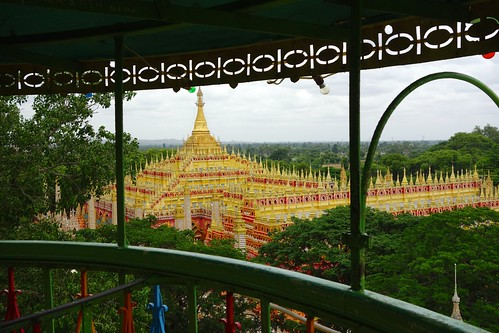 Watch tower Thanboddhay Pagoda