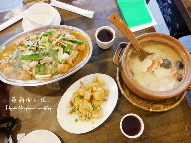 板橋六必居鮑魚粥 (9)
