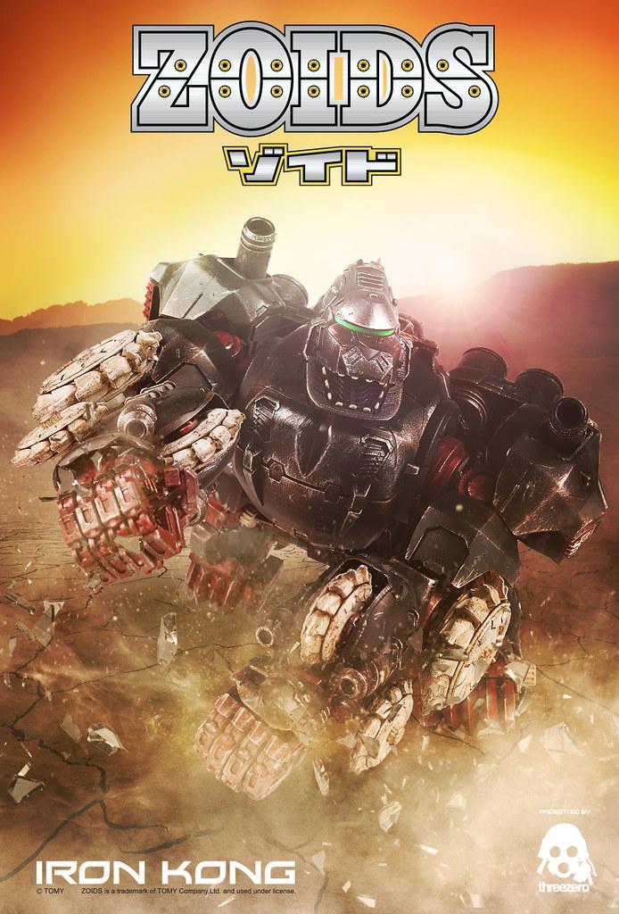 threezero《機獸新世紀ZOIDS》第二彈:格鬥金剛 Iron Kong!!!