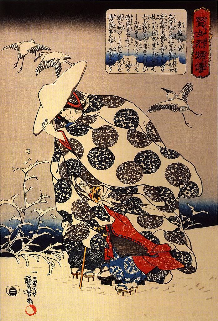Kiniyuoshi1
