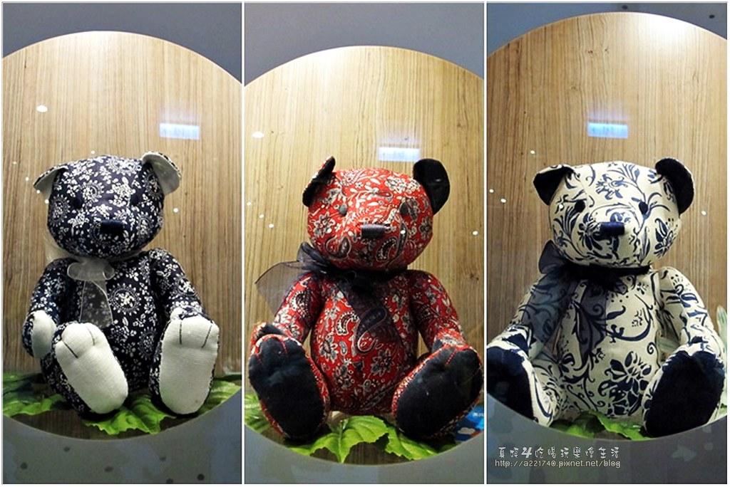 014-2彩色熊