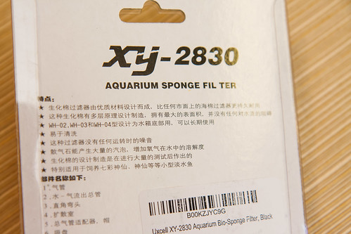 Xinyou XY-2830 Aquarium Sponge Filter Instructions