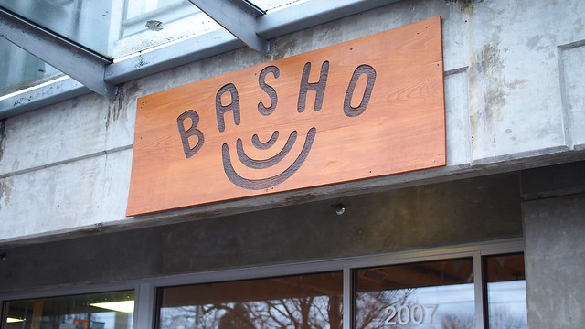 Basho Cafe | East Hastings @ Grandview-Woodland, Vancouver