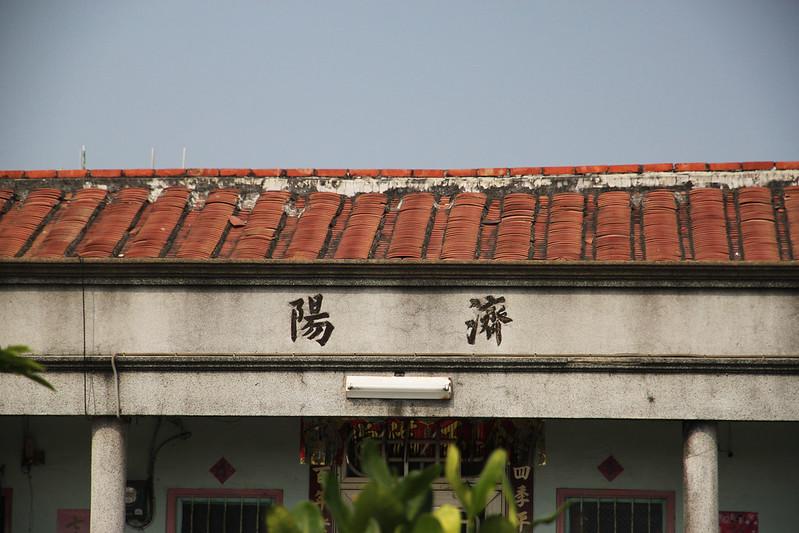 day 3龍山村 (48)