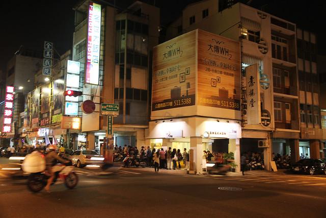 day 3全美電影院 + 老騎士咖哩 (3)