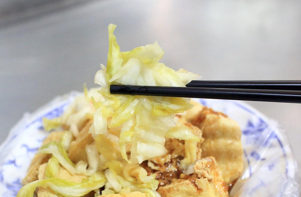 20150302-3中正-林家臭豆腐 (6)