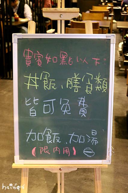 IMG_1531_副本