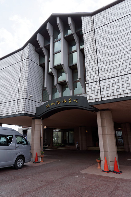 Kishuji Minabe