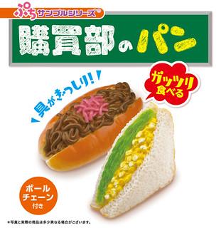 RE-MENT【購買部の麵包】老闆來十個!看起也太好吃了吧!