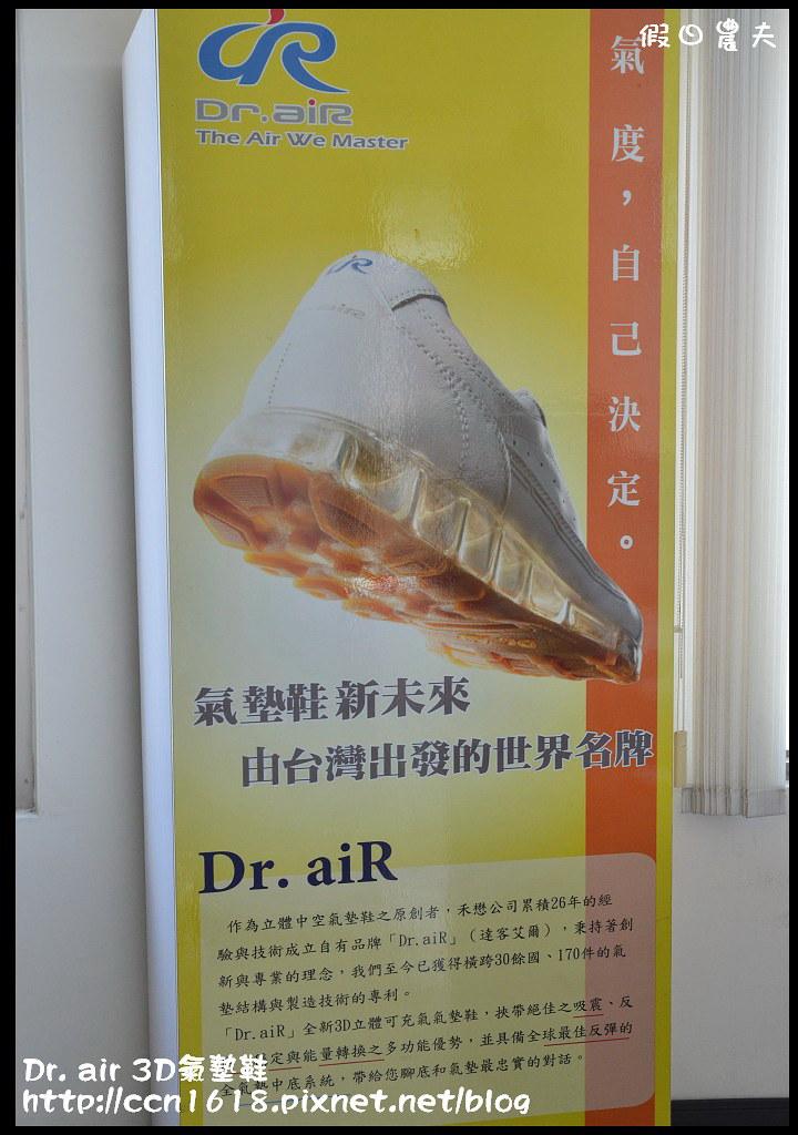 Dr. air 3D氣墊鞋DSC_7185