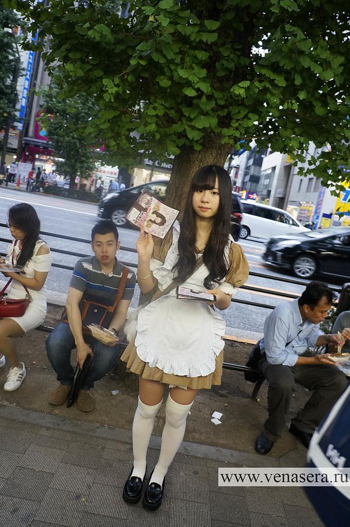 Мэйдо кафе в р. Акихабара