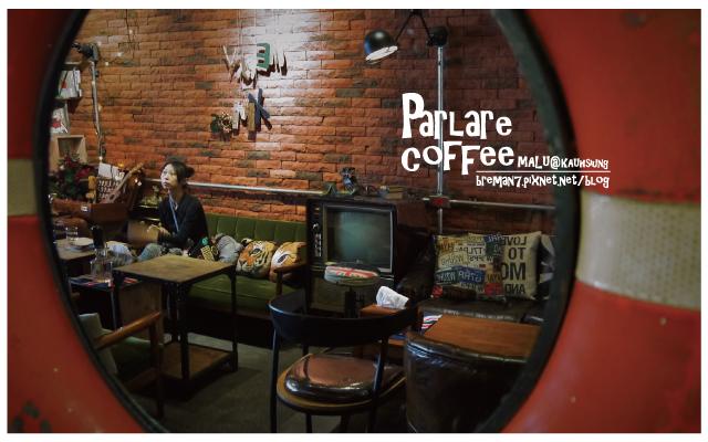 parlare-coffee-8