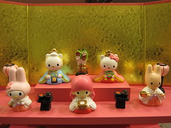 Hello Kitty Hinamatsuri, Japanese Doll Festival, Girls' Day in Japan: ハローキティ、ひな祭り