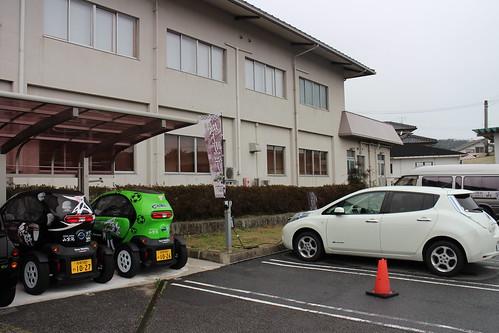 国民宿舎 山紫苑 EV充電設備