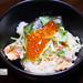 My serving of Ocean Trout Uonuma Koshihikari rice pot
