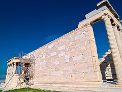 Erechtheion and the Caryatids, Acropolis