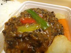 Bento of hamburger steak of Japanese black cattle