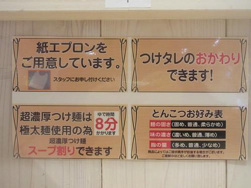 春樹(中村橋)