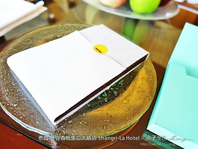 泰國 曼谷香格里拉大飯店 Shangri-La Hotel 11