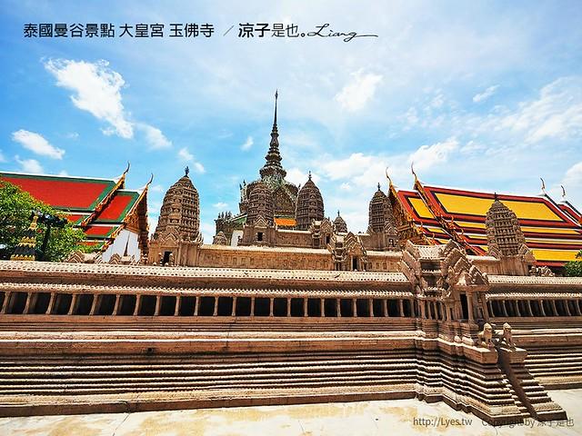泰國曼谷景點 大皇宮 玉佛寺  57