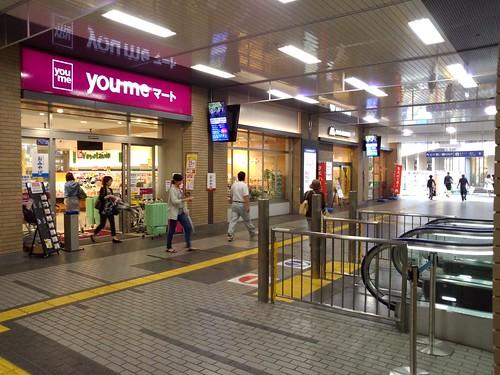 下関駅:近隣の商店街(らしい)ところ