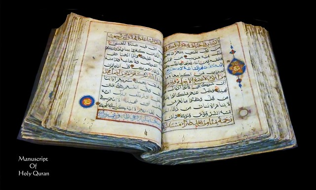 India - Delhi - Red Fort - Archaeological Museum - Manuscript Of Holy Quran - 2