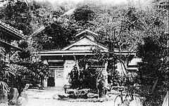 004關子嶺溫泉公共浴場(臺南州)-臺灣的礦泉1930