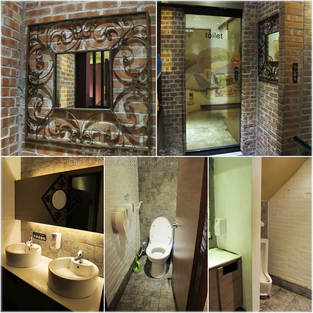 04-2廁所
