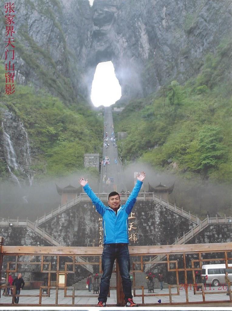 天門山 Tian Men Mountain162