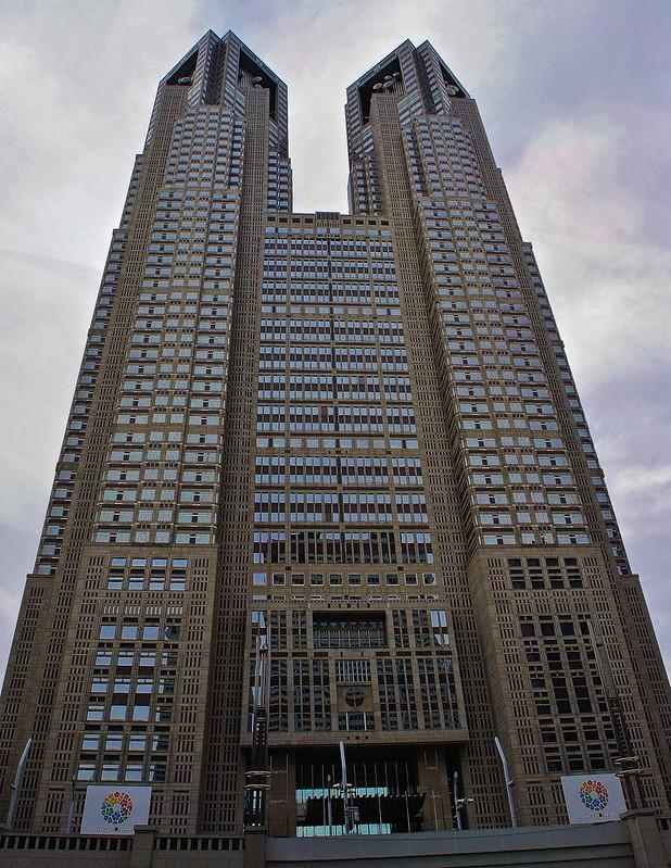 Tokyo Metropolitan Government Building at Shinjuku