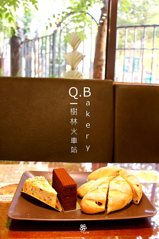 QBakery樹林 (33)