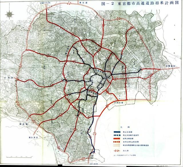昭和36年の首都高速道路構想(未成道が山盛り)